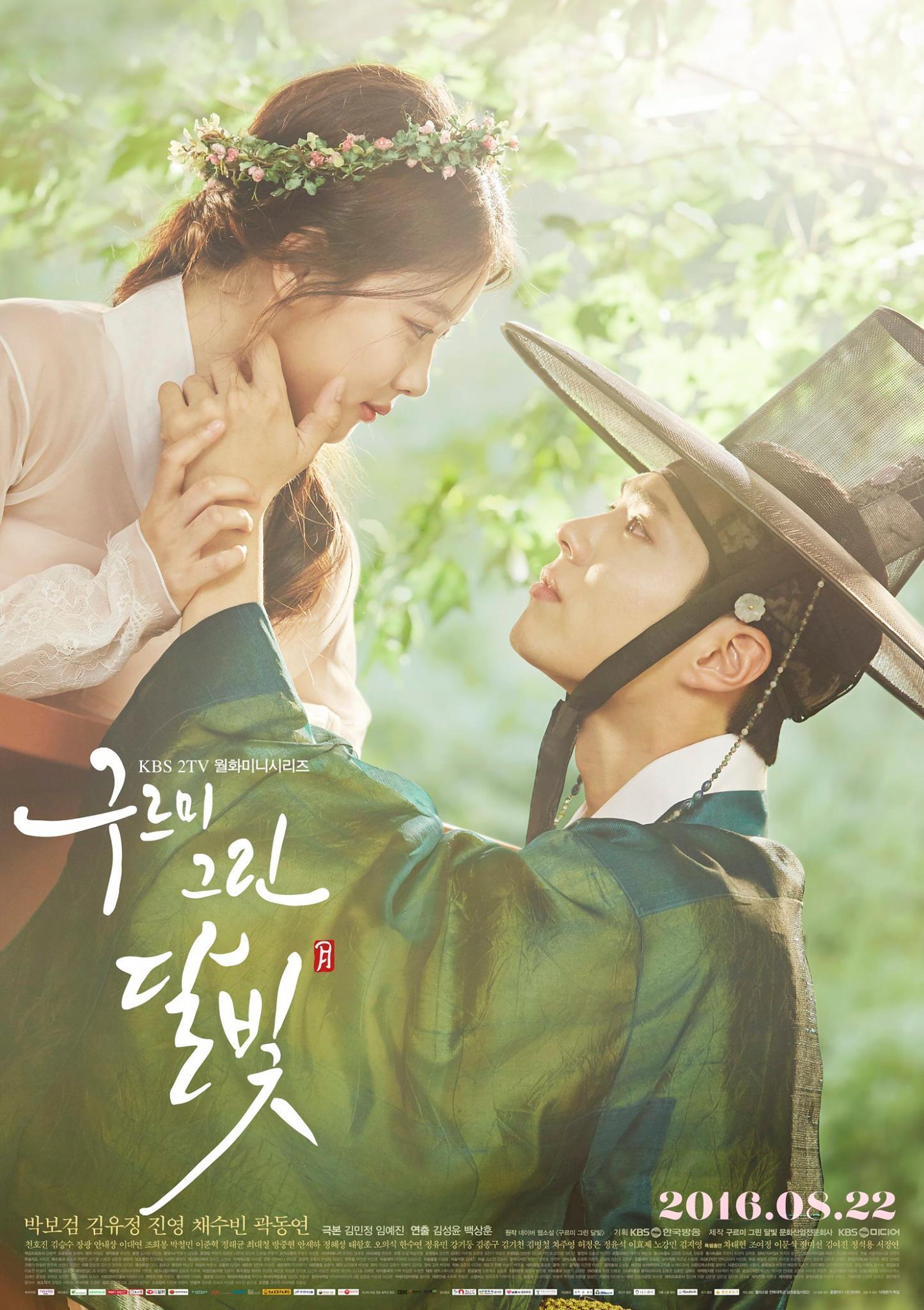 近年韩国古装剧大盘点,网友们认为这5部剧值得多次回味!插图4