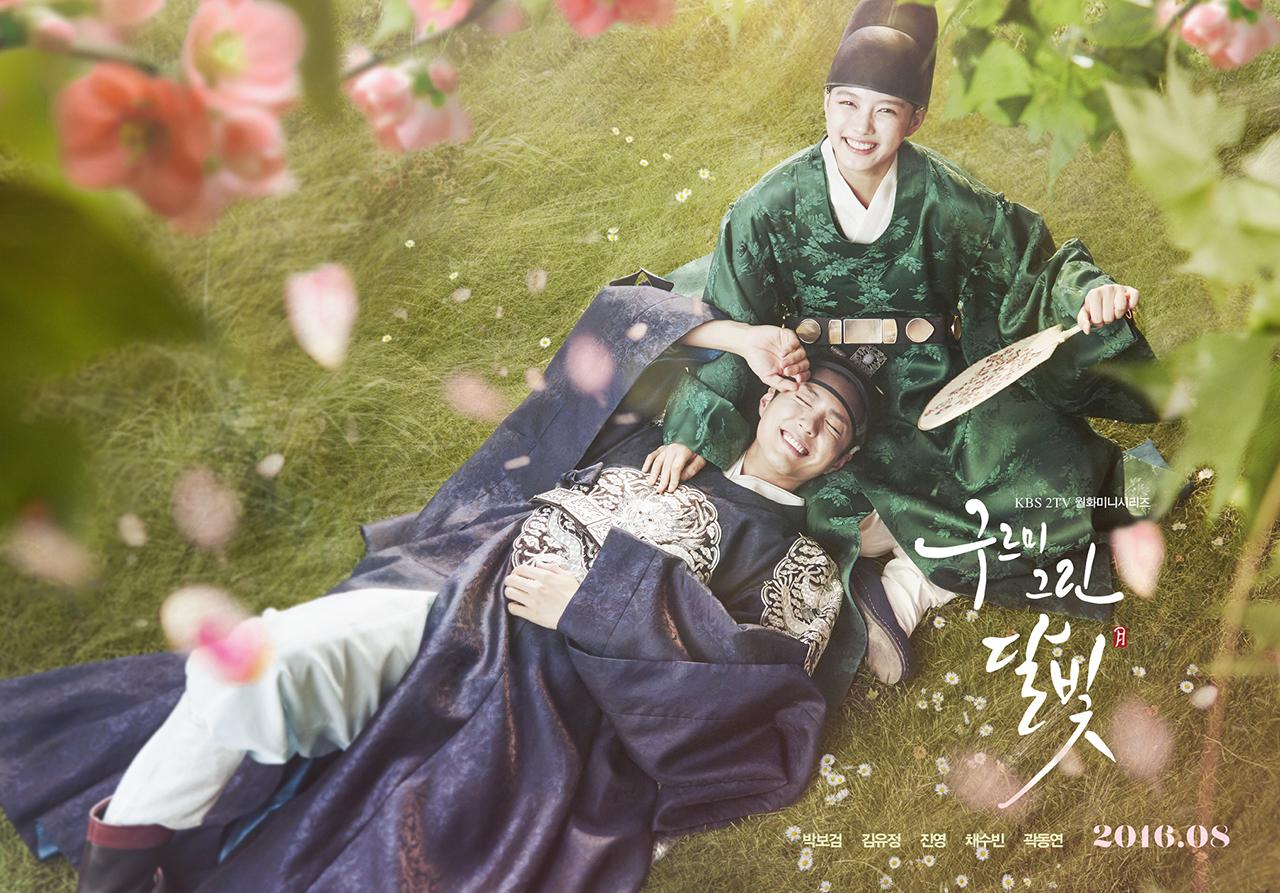 近年韩国古装剧大盘点,网友们认为这5部剧值得多次回味!插图5