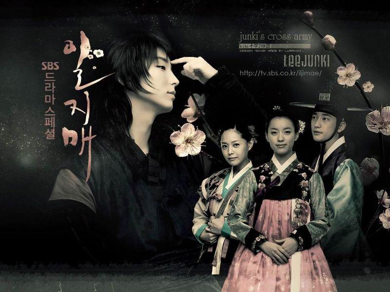 近年韩国古装剧大盘点,网友们认为这5部剧值得多次回味!插图7