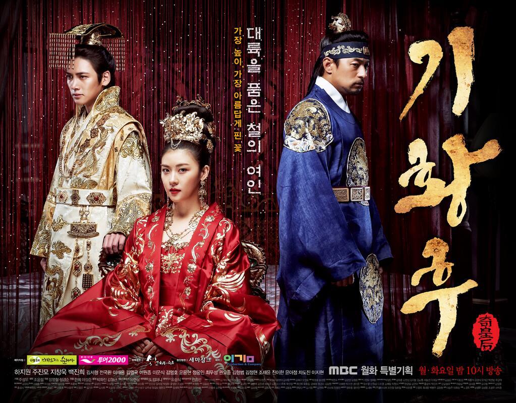 近年韩国古装剧大盘点,网友们认为这5部剧值得多次回味!插图8