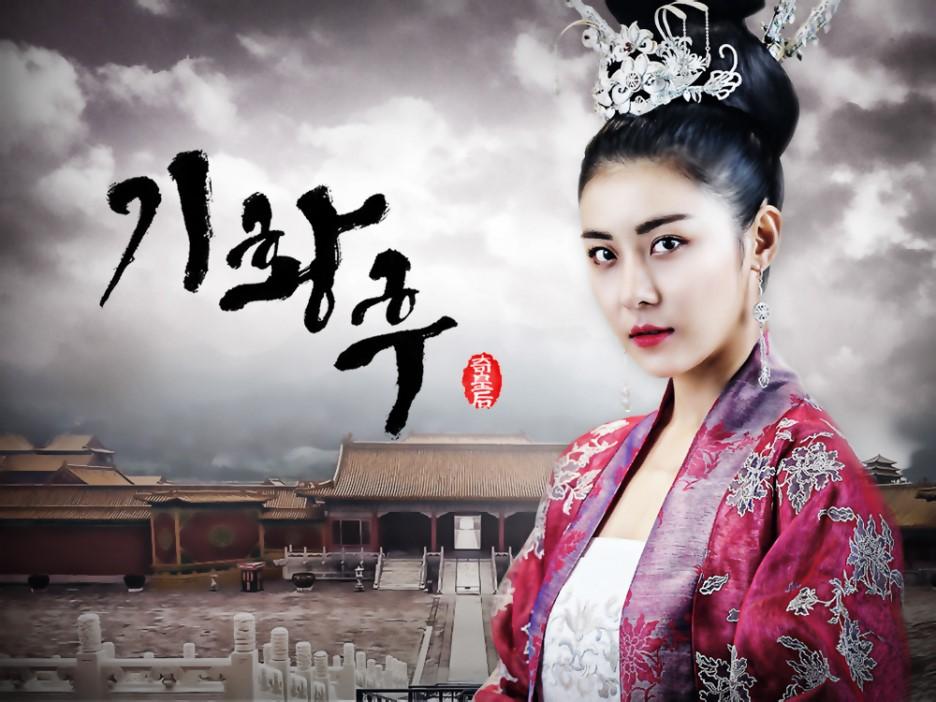 近年韩国古装剧大盘点,网友们认为这5部剧值得多次回味!插图9