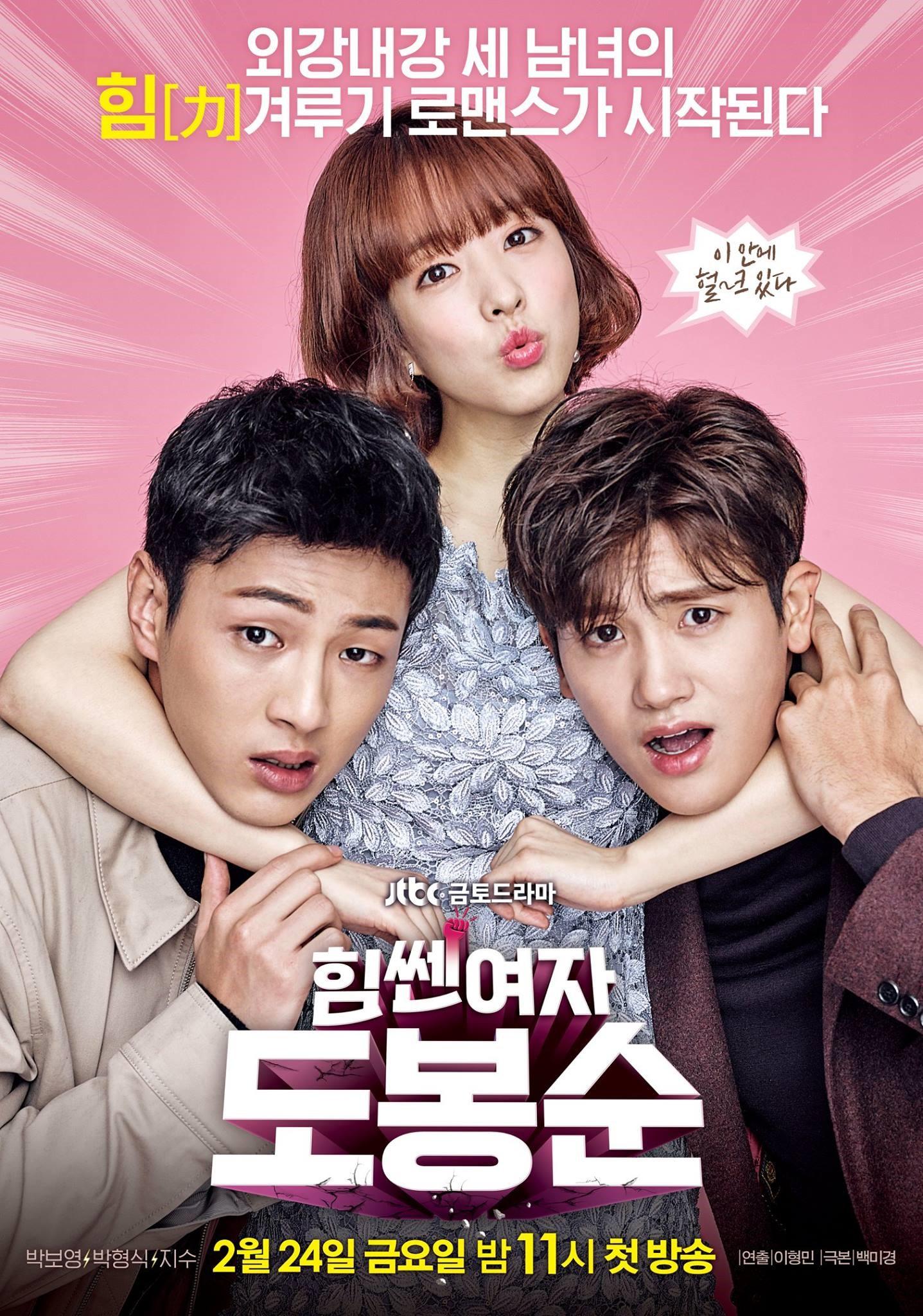 韩国JTBC强势崛起,这7部高水准韩剧全部是他们出品!插图
