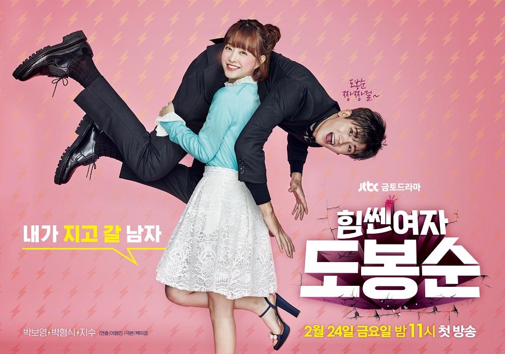 韩国JTBC强势崛起,这7部高水准韩剧全部是他们出品!插图1
