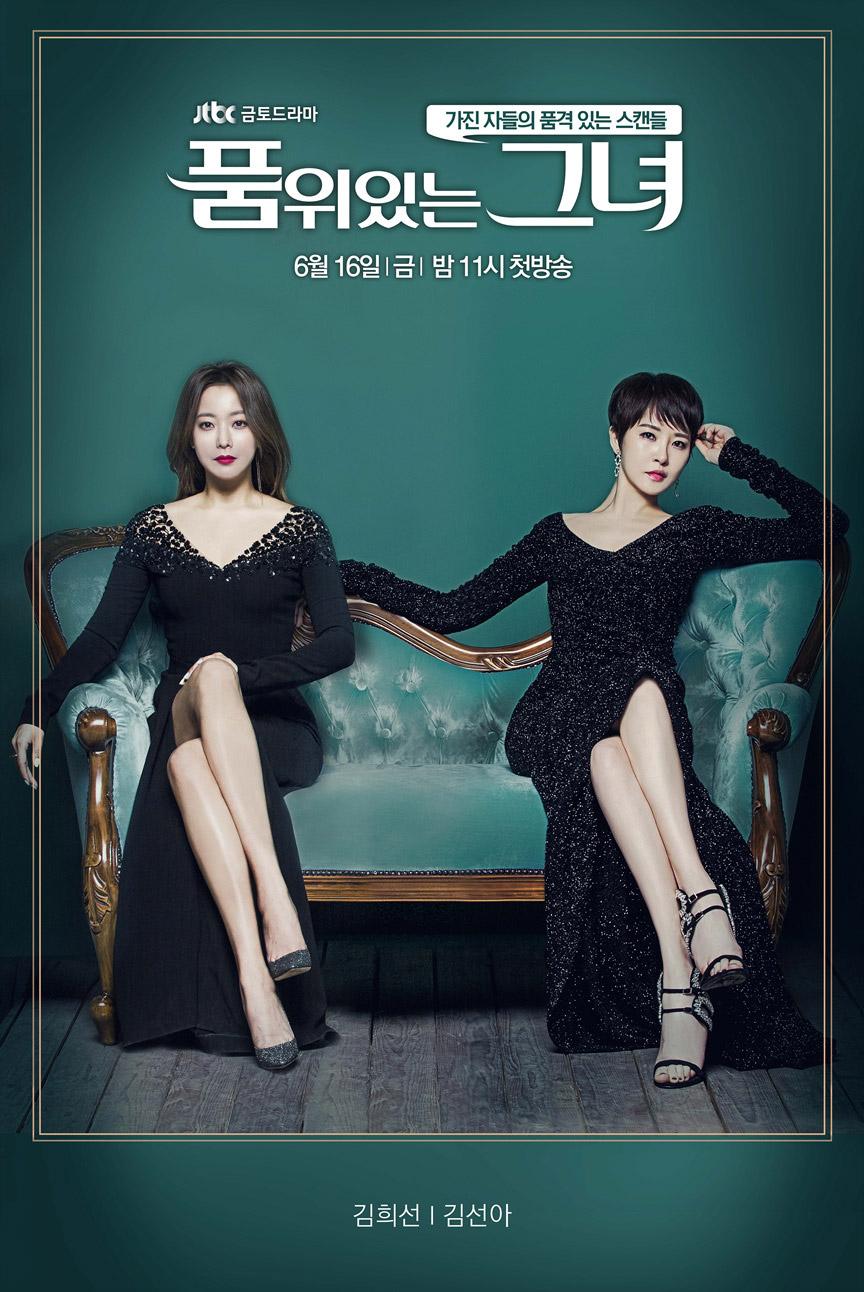 韩国JTBC强势崛起,这7部高水准韩剧全部是他们出品!插图3