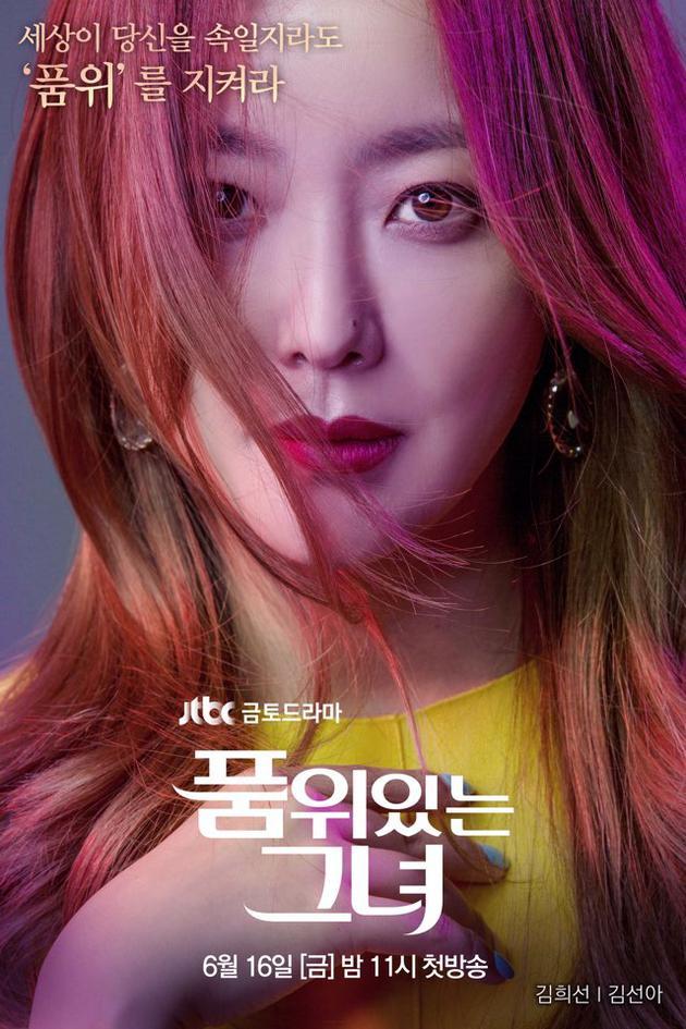 韩国JTBC强势崛起,这7部高水准韩剧全部是他们出品!插图4