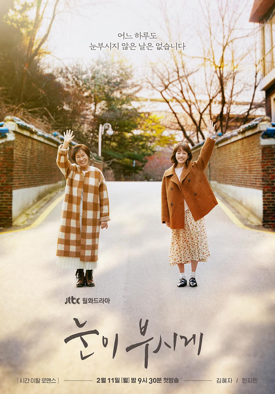 韩国JTBC强势崛起,这7部高水准韩剧全部是他们出品!插图6