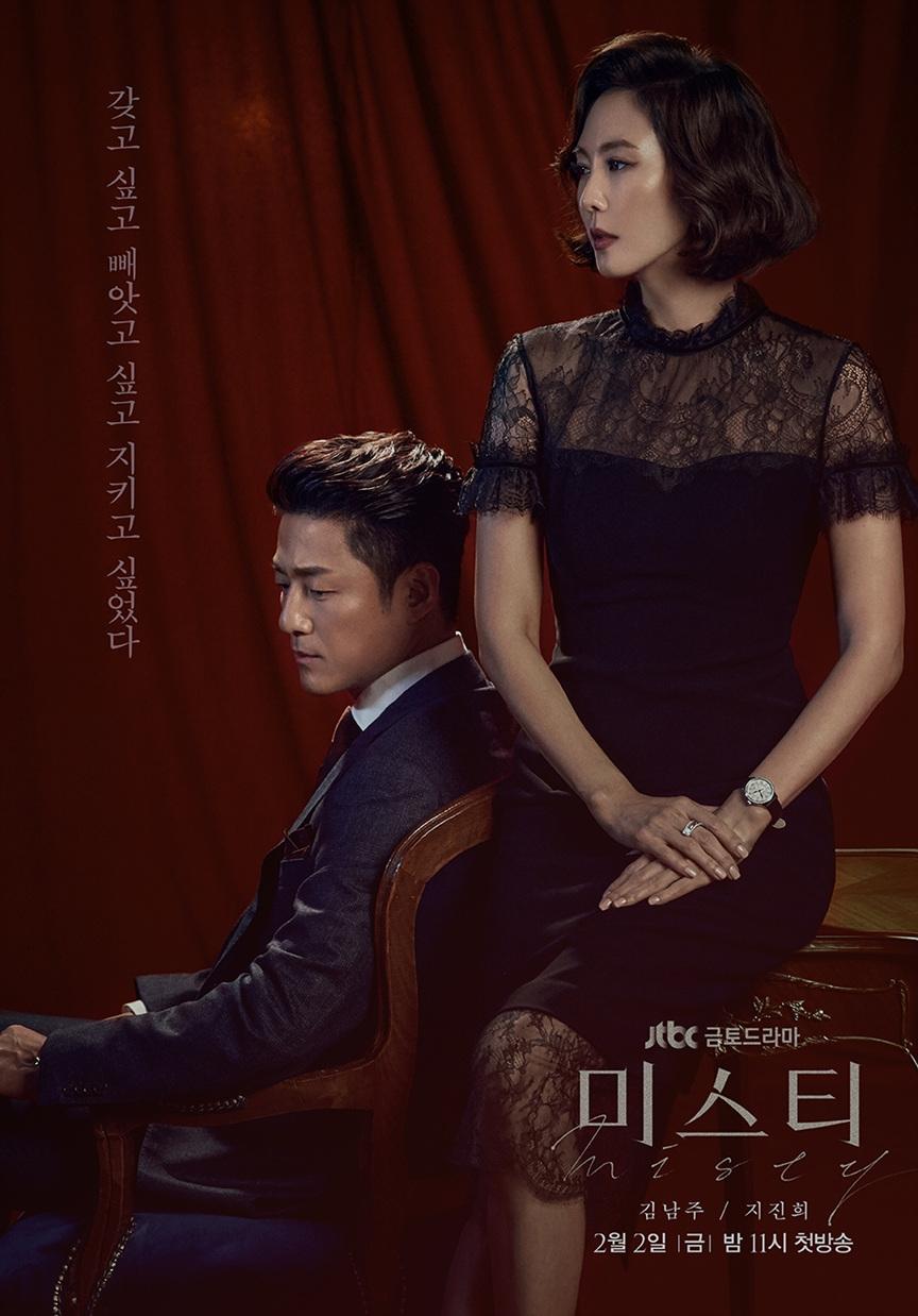 韩国JTBC强势崛起,这7部高水准韩剧全部是他们出品!插图15