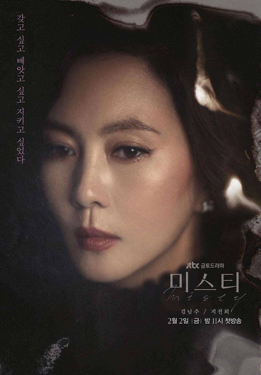 韩国JTBC强势崛起,这7部高水准韩剧全部是他们出品!插图16