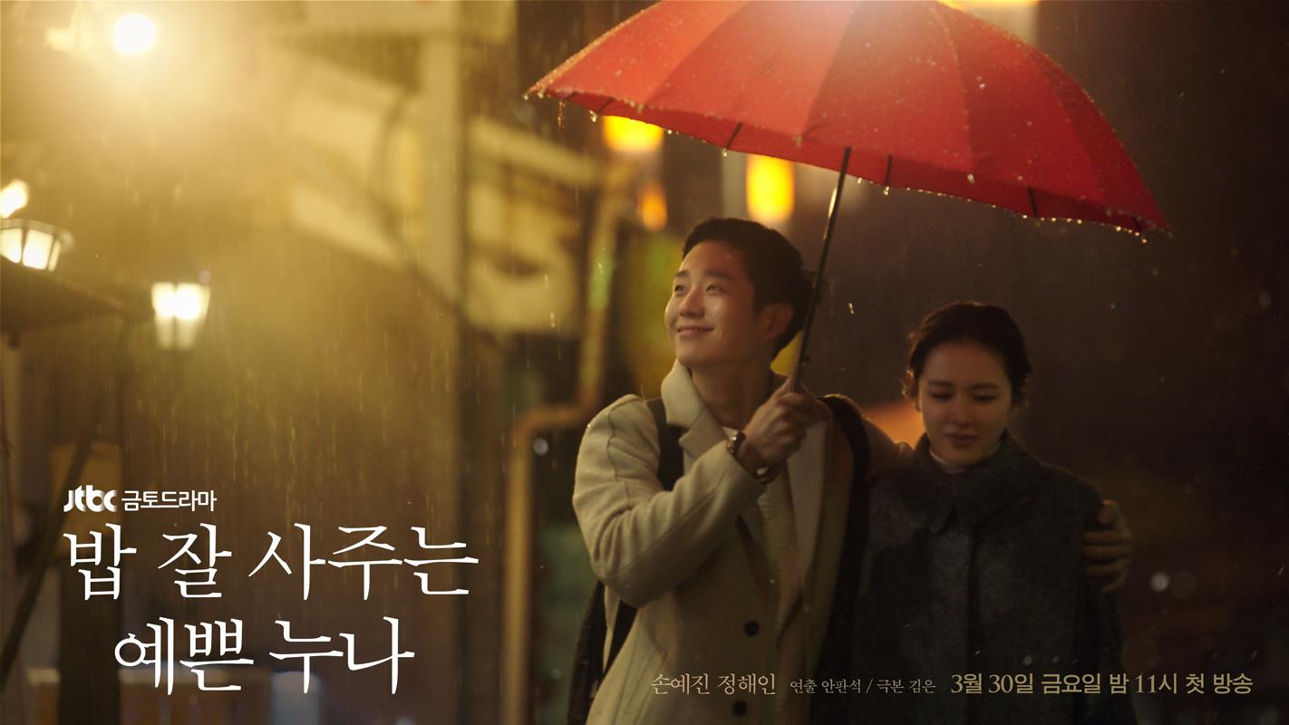 韩国JTBC强势崛起,这7部高水准韩剧全部是他们出品!插图19