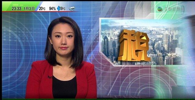 TVB新闻女主播大盘点,这5位美女女播你最喜欢哪个呢?插图5