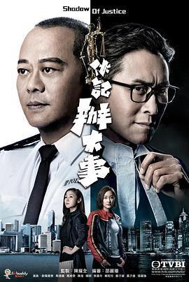 伙记办大事TV版粤语(香港剧)