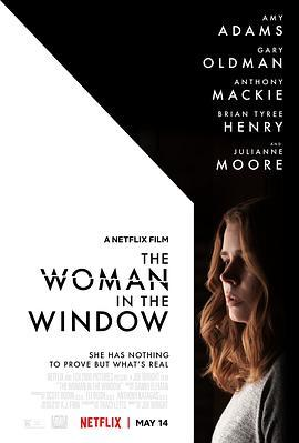 窗里的女人(剧情片)