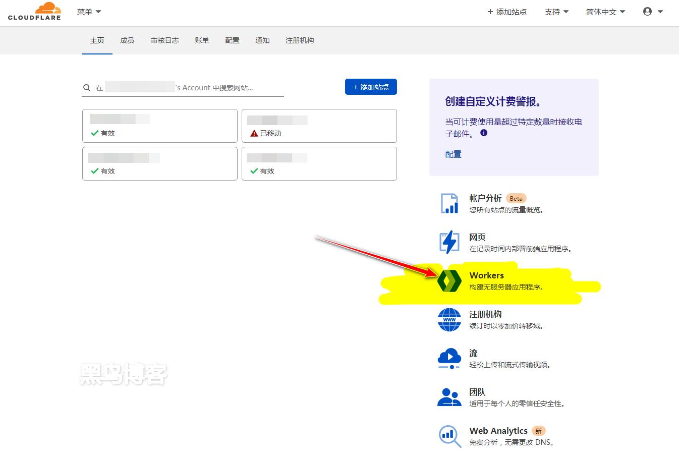 《CF 版 Server 酱 by 企业微信通道》