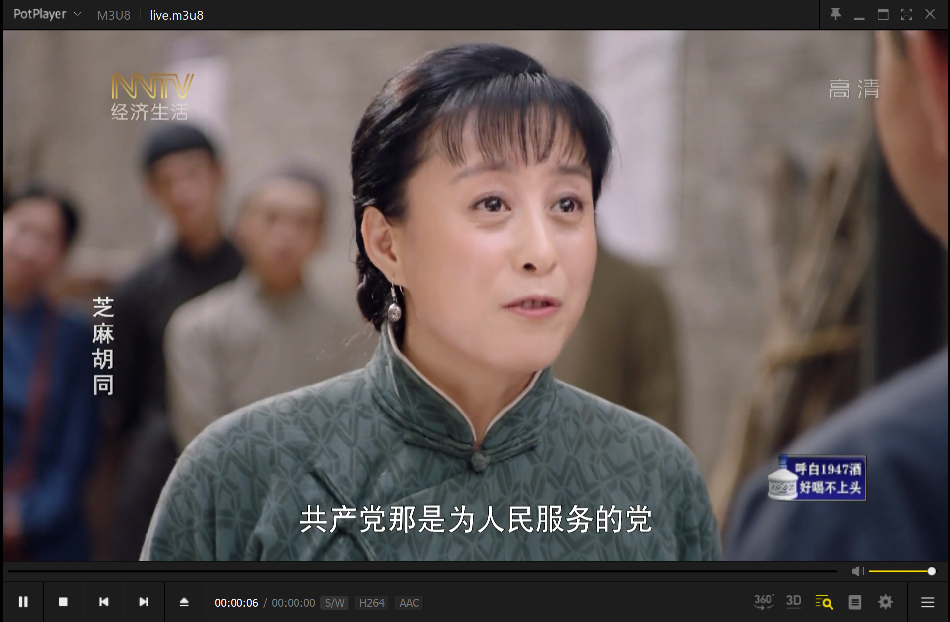 内蒙古电视台全套