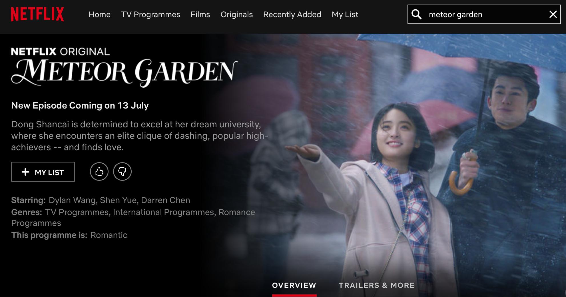 Netflix买剧不看质量吗?新版《流星花园》海外版权被他们买下了插图12