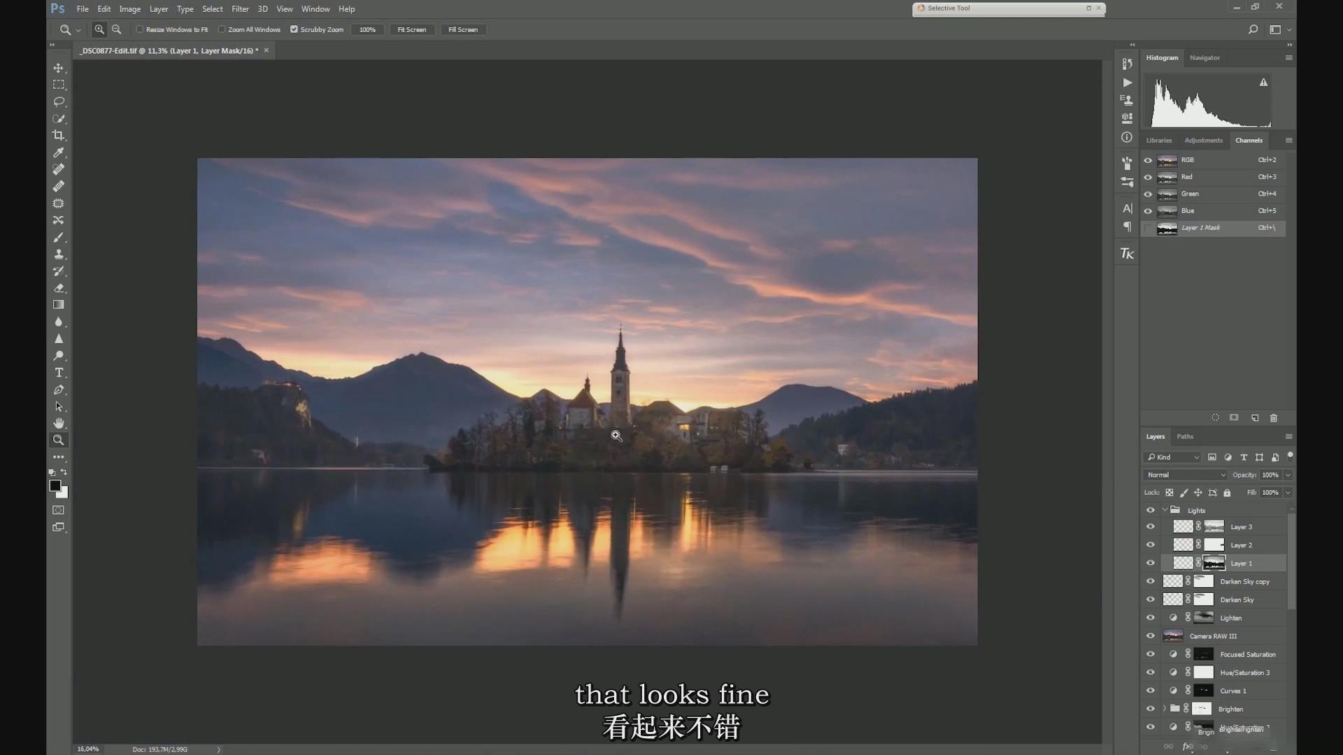 摄影教程_Daniel Fleischhacker景观和自然风光摄影Photoshop后期大师班-中英字幕 摄影教程 _预览图9