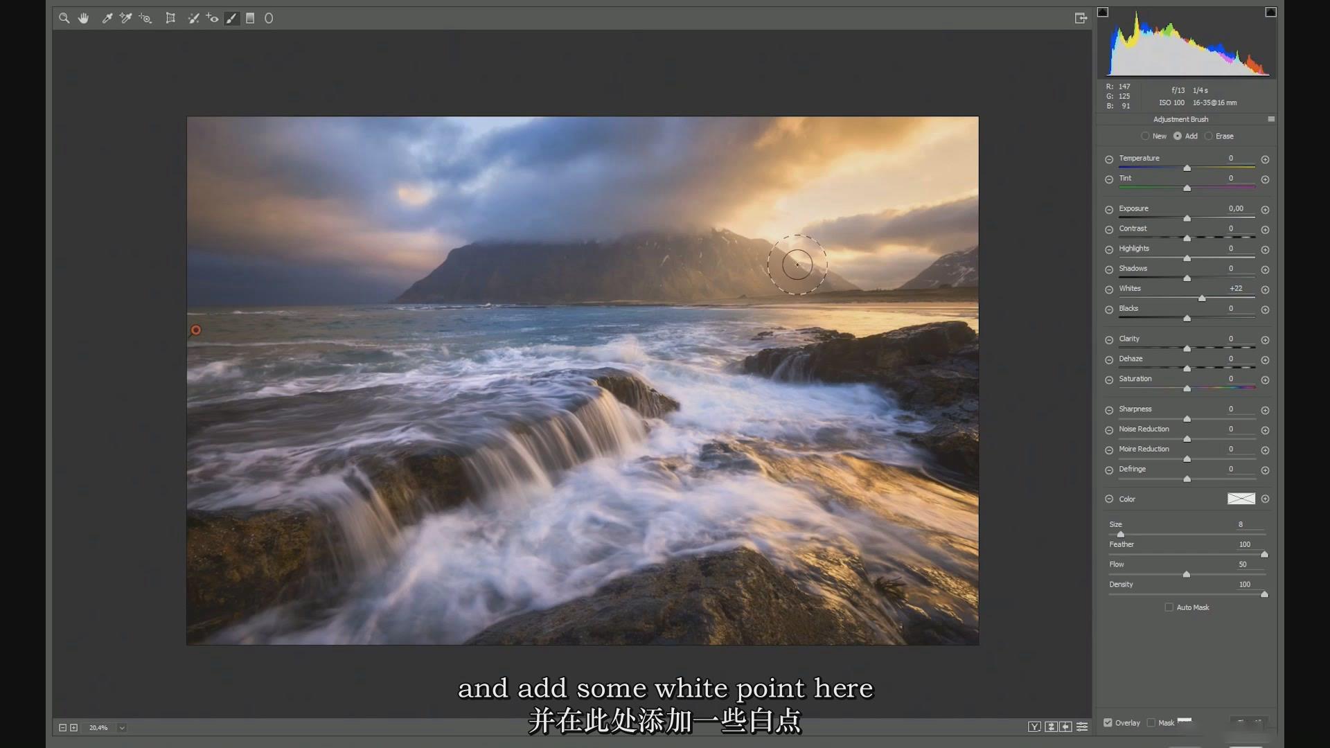 摄影教程_Daniel Fleischhacker景观和自然风光摄影Photoshop后期大师班-中英字幕 摄影教程 _预览图11