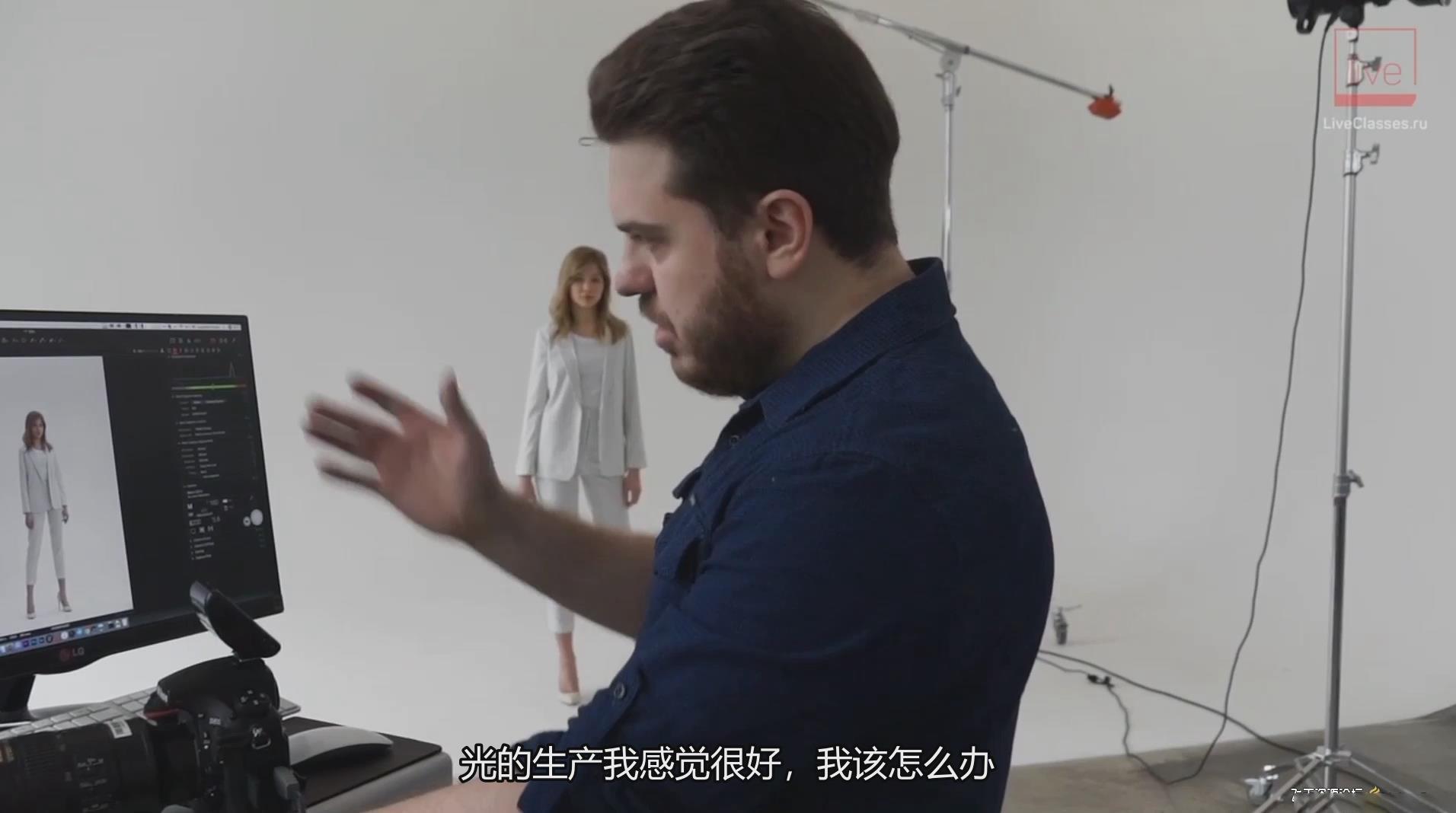 摄影教程_Liveclasses -Alexander Talyuka棚拍时尚杂志人像布光教程-中文字幕 摄影教程 _预览图14