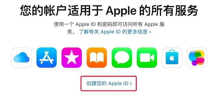 iOS帐号注册