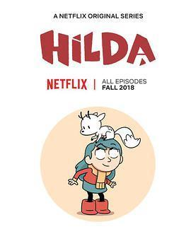 希尔达 第一季 Hilda Season 1