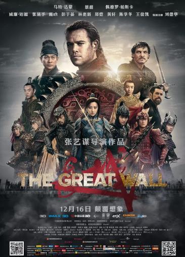 长城/万里长城/The Great Wall