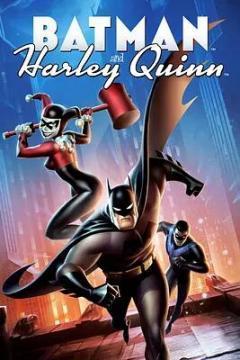 蝙蝠俠與哈莉·奎恩