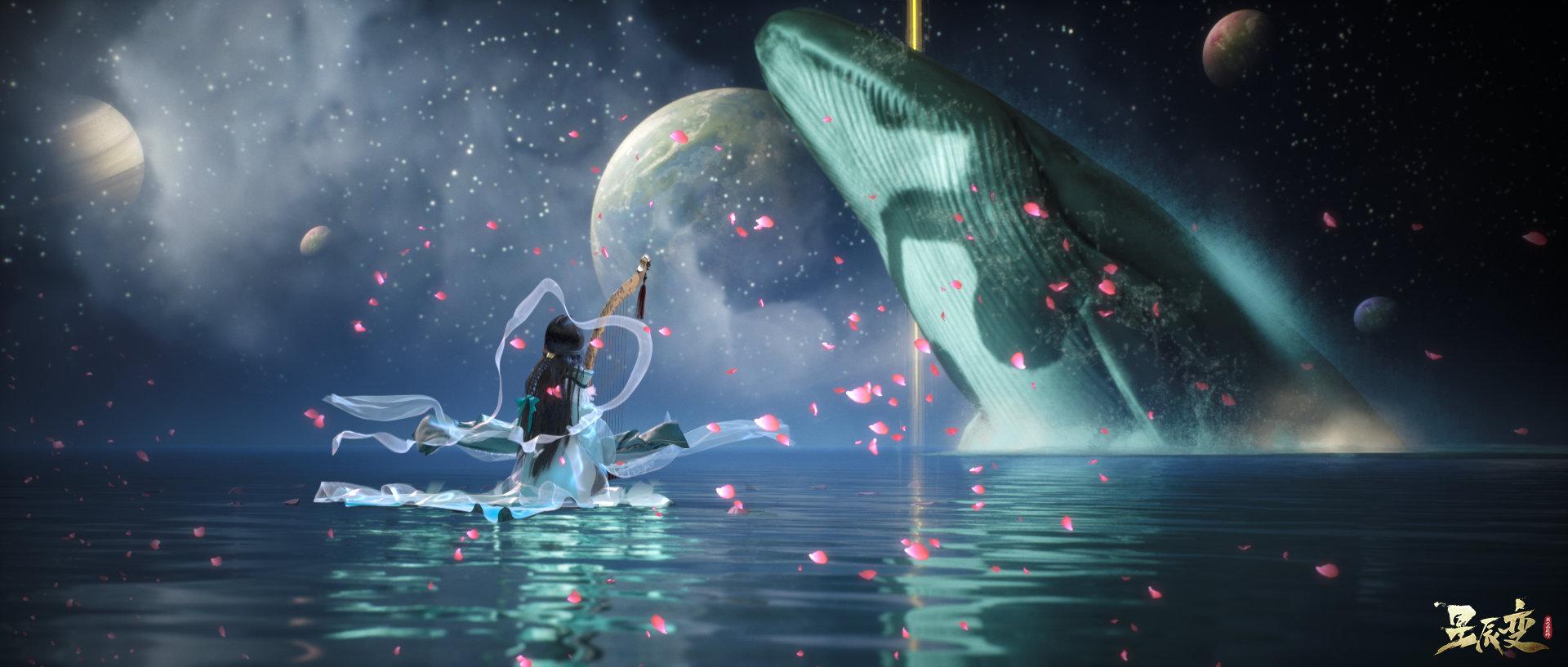 星辰变羽立沧海篇姜立图片