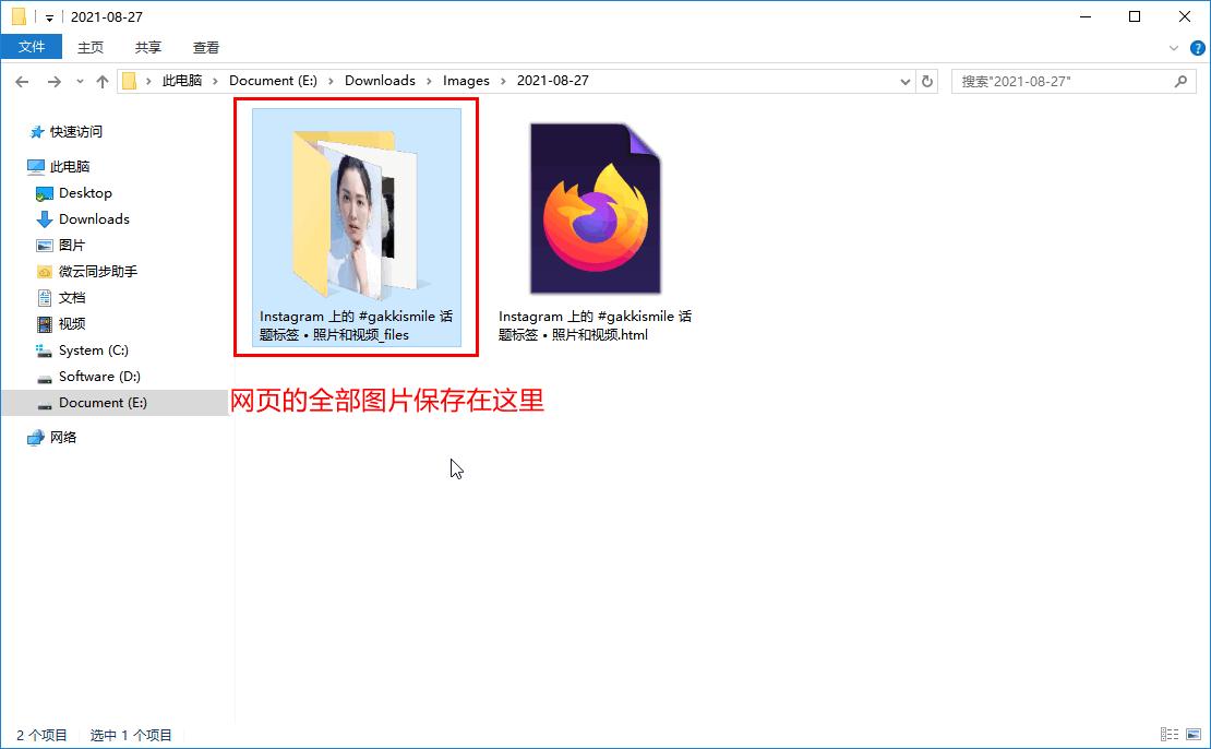 i13_保存为HTML