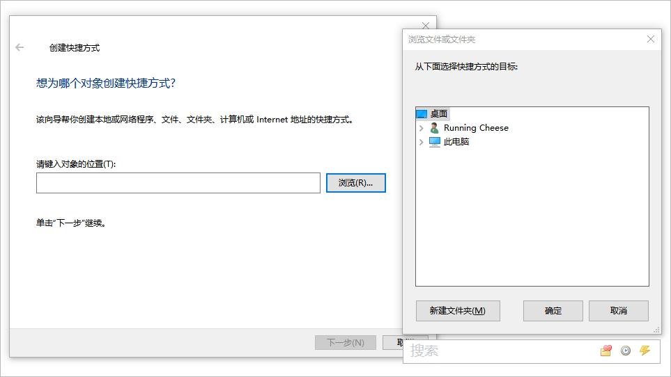 i13_Windows桌面