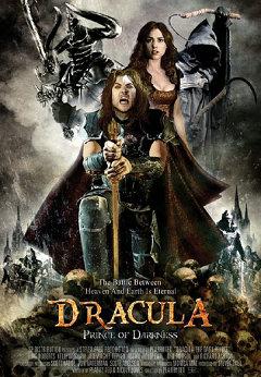 德古拉:黑暗王子
