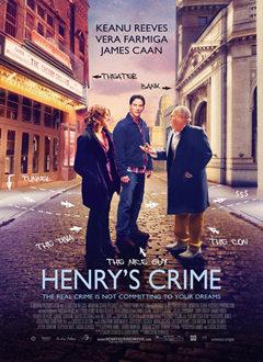 亨利的罪行