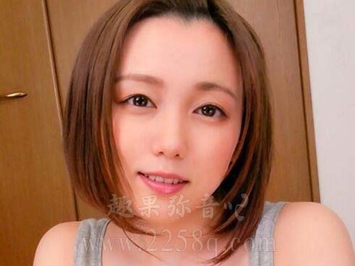 田中宁宁「EYAN-151」朝着梦想努力的短发樱花妹-爱趣猫