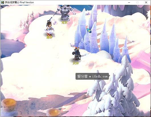 像极了单机游戏《梦战》-刀鱼资源网 - 技术教程资源整合网_小刀娱乐网分享-第5张图片