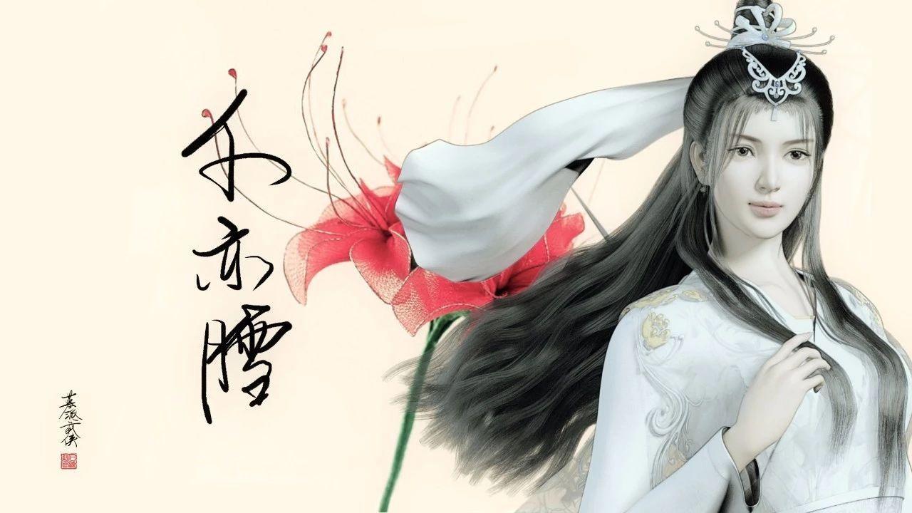 国漫墓王之王千亦膤壁纸
