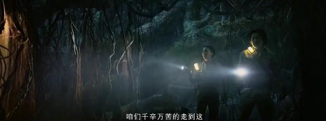 《云南虫谷》全集-电视剧百度云资源「1080p/高清」云网盘下载