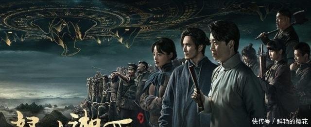 《云南虫谷》全集电视剧百度云资源 网盘分享
