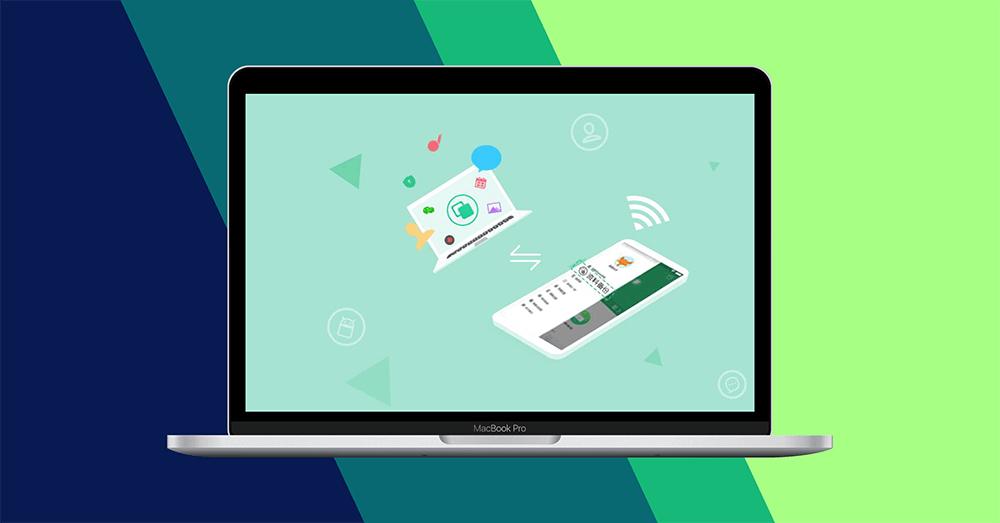 vivo 互传 – 零流量快捷传输分享文件支持多平台