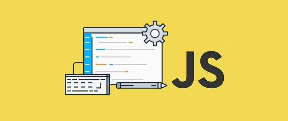 最新 JavaScript 高级进阶课程