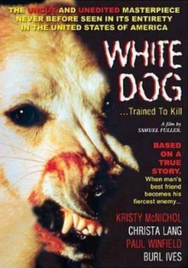 白狗[1982]