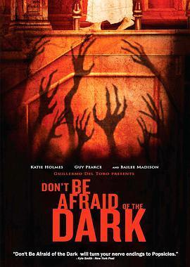 黑夜勿怕[2011]