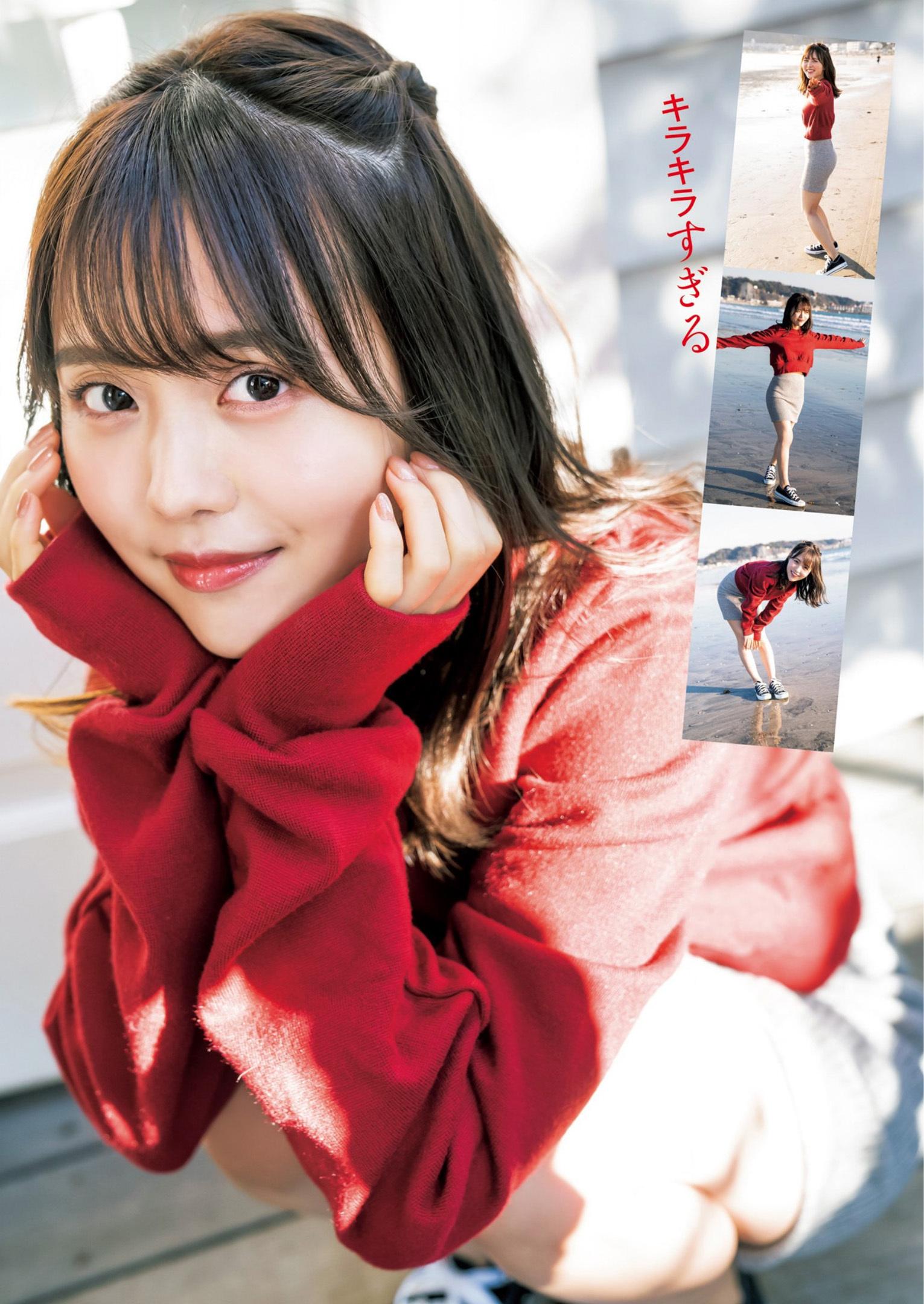 [Young Jump] 2021 No.14 No.14 柏木由紀 新田さちか
