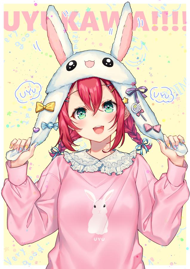 【P站美图】小动物系的小妹妹!《LoveLive!Sunshine!!》黑泽露比生日壁纸特辑- ACG17.COM