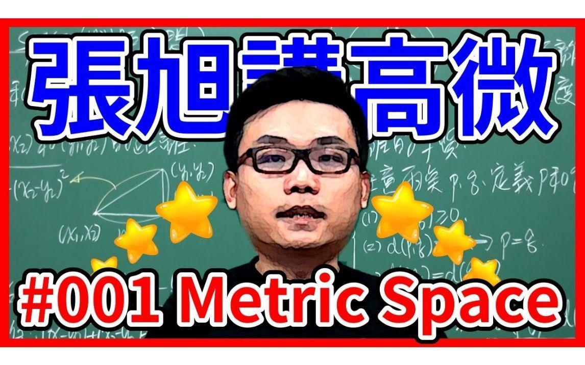 一股清流?数学老师在P站上教微积分年收入超25万美元