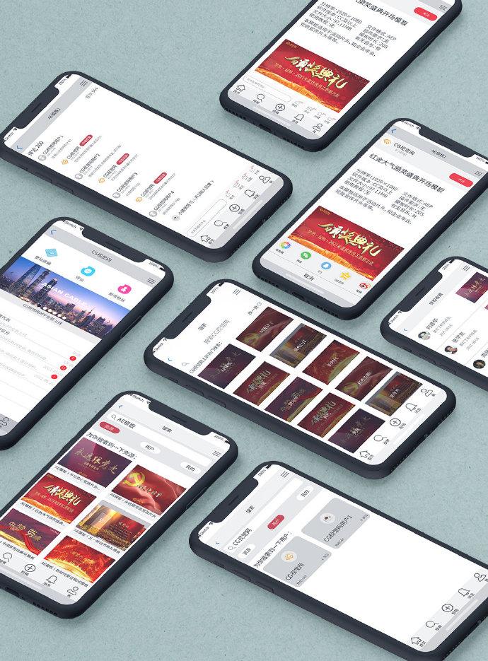 VI设计丨iPhoneX八个手机UI样机