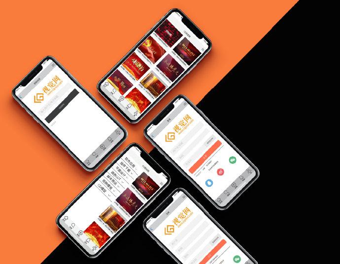 VI设计丨iphonex黑色样机模板