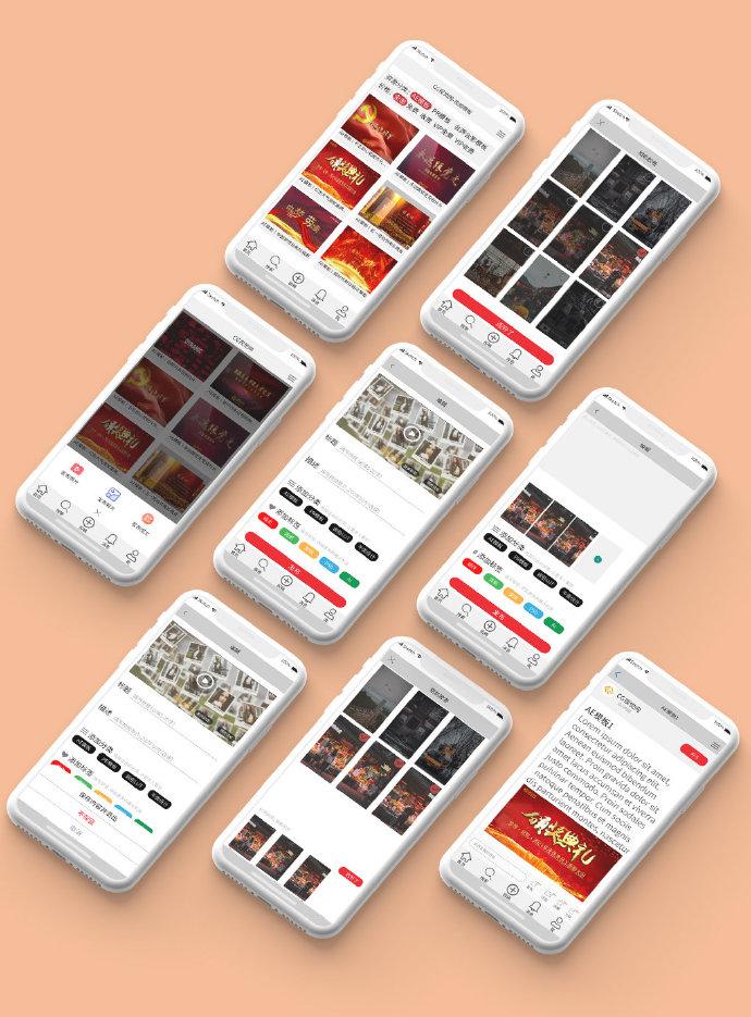 VI设计丨iPhone X创意排版8个手机UI样机