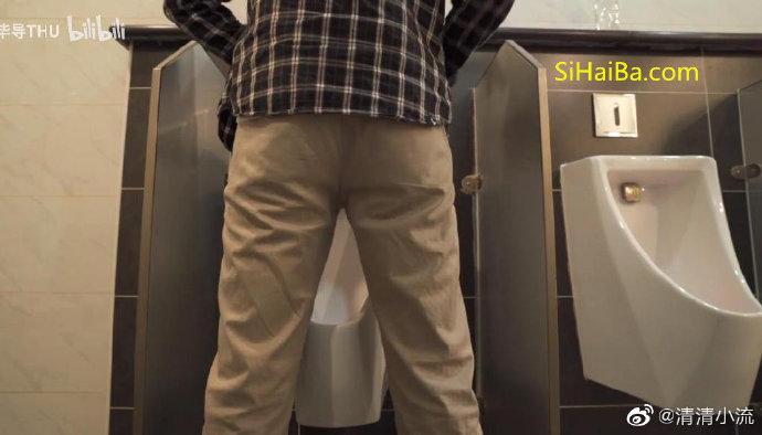 【视频】尿液动力学,教你男生尿尿时如何防止液体溅到脚 涨姿势 第1张