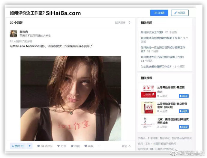 P站上,一个华人艾薇厂牌正在冉冉升起 福利吧 第3张