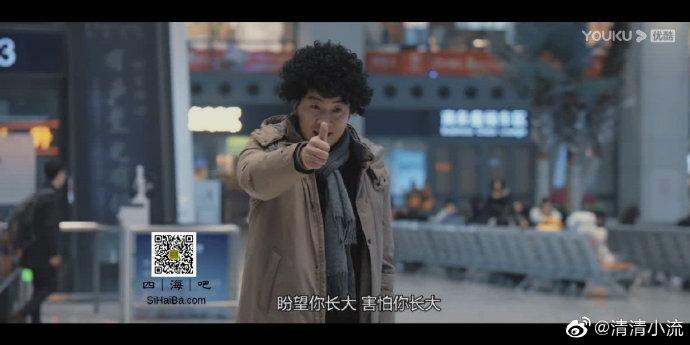 三叉戟电视剧插曲《时差》三十以后 挥年如日 电影推荐 第2张
