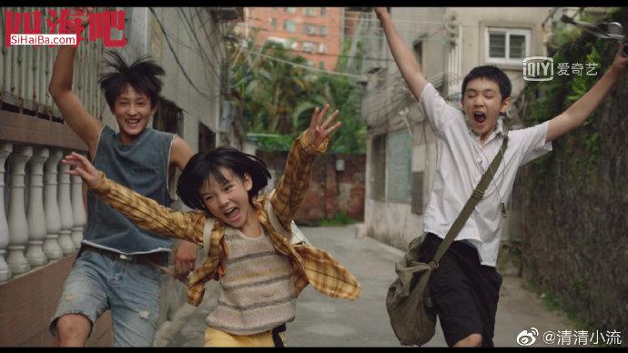 爱奇艺新网剧《隐秘的角落》豆瓣9.0高分热映中 电影推荐 第3张